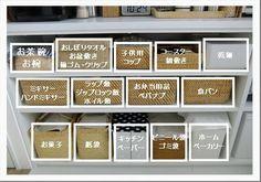 キッチンの収納 3 ~背面オープン収納棚~ |うつりゆく日々...|Ameba (アメーバ)