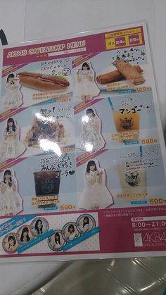 【画像あり】艦これカレー(1000円)とガルパン海鮮丼(800円)の差wwwwwwwwwwwwwwww