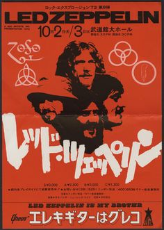 1972 Led Zepplin Japanese Concert Poster