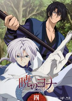 Image discovered by Ayaname❧. Find images and videos about anime, manga and akatsuki no yona on We Heart It - the app to get lost in what you love. Me Me Me Anime, Anime Guys, Manga Anime, Anime Art, Yona Akatsuki No Yona, Anime Akatsuki, Son Hak, Droopy Eyes, Akagami No