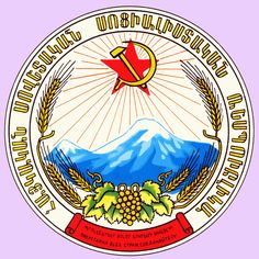 Coat of arms of Armenian SSR