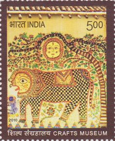 Tiger depicted in a Madhubani wall painting in the Crafts Museum New Delhi - Indian Stamp