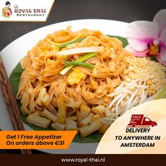 Satiate your cravings with this favourite appetizer and begin your journey towards great taste! . . . . . #SafetyFirst #OnlineOrder #FreeDelivery #Thai #ThaiFoods #ThaiDishes #Cuisines #FoodPorn #Foodie #ThaiCuisine #Restaurant #Yummy #Delicious #ThaiFoodLover #FoodLovers #FoodBlogger #SeaFood #ThaiRestaurant #RoyalThai #HygienicEnvironment Best Thai Restaurant, Thai Dishes, Amsterdam, Cravings, Seafood, Food Porn, Appetizers, Journey, Ethnic Recipes