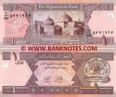 Afghanistan 1 Afghani 1381 (2002)    Front: Arms of the Central Bank depicting an ancient Greek coin and a cornucopia. Back: The Shrine of Hazrat Ali, also known as the Blue Mosque in Mazar-e-Sharif. Watermark: Tomb of Ahmad Shah Durrani.