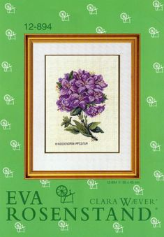 (94) Gallery.ru / Фото #1 - rhododendrum - deniseventuri