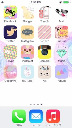 My iPhone home screen :)  made with CocoPPa