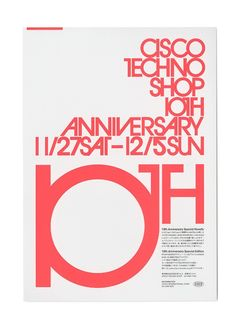 """""""10 Years Anniversary Campaign"""" POSTER in Private Works"""