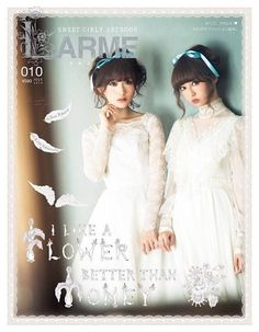 oh my gosh, I need to find this issue. Gyaru Fashion, Ulzzang Fashion, Cute Fashion, Vintage Fashion, Mode Gyaru, Japanese Fashion, Korean Fashion, Larme Kei, Asian Street Style