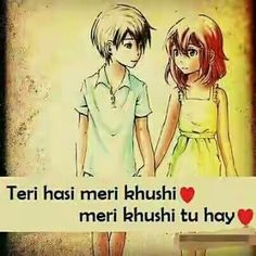 Teri hassi☺ meri khushi😍 MERI khusi 😃 Tu hai❤❤ In love♥ I have pain . Couple Quotes, Girl Quotes, Me Quotes, Hindi Quotes, Romantic Status, Romantic Love Quotes, Qoutes About Love, True Love Quotes, Best Love Proposal