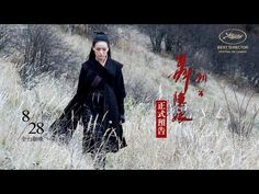 'The Assassin' biggest winner at 52nd Golden Horse Awards | Culture | FOCUS TAIWAN - CNA ENGLISH NEWS