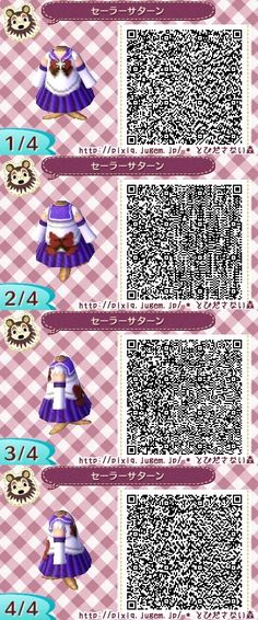 SAILOR MOON. SATURN. ANIMAL CROSSING NEW LEAF. QR CODE. ACNL.
