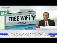 a36a020bf وليد حجاج صائد الهاكرز ضيفا على سكاى نيوز العربية وحلقة عن اختراق بروتوك.