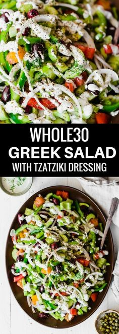 Paleo and Whole30 Greek Salad is made with fresh vegetables, snappy capers, olives with a raw cashew based, creamy and compliant tzatziki dressing I paleo Greek salad I whole30 greek salad I whole30 tzatziki dressing I paleo tzatziki dressing I low carb Greek salad I The Movement Menu II #whole30salad #paleosalad #greeksalad via @themovementmenu