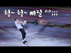 190606 Vanessa James & Morgan Cipres - Beat It & Black Or White 직캠 . Ice Skating, Figure Skating, Vanessa James Morgan Cipres, Ice Show, Dance Moves, Videos, Beats, Youtube, Group