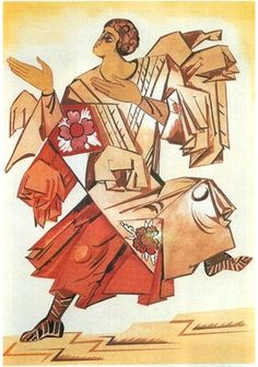 "Costume designs by Natalia Goncharova from the ballet to spiritual music ""Liturgy"", 1915"
