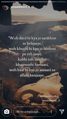 48214986 Hum buht roye hum buht roye yeri yaadon mai aaye jan love u so much babu Poet Quotes, Shyari Quotes, Love Quotes Poetry, Love Quotes In Hindi, Diary Quotes, Qoutes, Secret Love Quotes, First Love Quotes, True Love Quotes