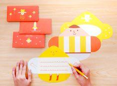 // YF Red Envelope / Set of 3 - Designer Yohand Studio Envelope Design, Red Envelope, Pretty Packaging, Packaging Design, Red Packet, Money Envelopes, Happy Chinese New Year, How To Make Paper, Paper Goods