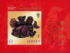 Year of the Rooster miniature sheet Jersey