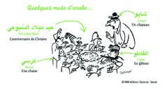 Découvrez les aventures du Petit Nicolas en arabe maghrébin http://www.petitnicolas.com/