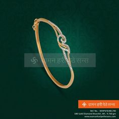 Gorgeous gold diamond #bracelet from our bright collection.  #jewelerycollection #indianjewellery #jewellerylove #marathi #traditionaljewellery #goldjewellery #ethnicjewellery #wedding #indianwedding  Click here to view more : http://bit.ly/OZ84QS