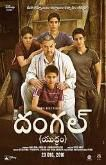 Dangal Movie Download, Telugu Movies Download, Download Video, Sakshi Tanwar, Telugu Movies Online, Youtube Editing, Aamir Khan, Watch Tv Shows, Tv Shows Online