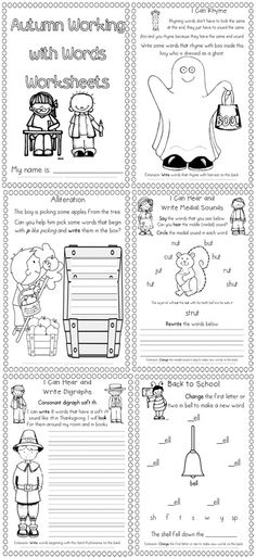 Autumn Writing Worksheets {about Autumn, Word Work and Reading Response} for grade one --- (Fall unit also available).-----