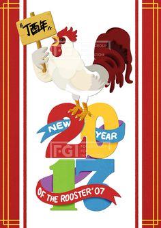 SPAI171, 프리진, 일러스트, 새해, 동물, 에프지아이, 붉은닭의해, 캐릭터, 2017, 2017년, 신년, 붉은닭, 닭, 정유년, 풍경, 전통, 배경, 암컷, 수컷, 연하장, 일러스트, 장식, 전통풍경, 닭캐릭터, 조류, 근하신년, 타이포그래피, 텍스트, 새해복, 팻말, 한마리, illust, illustration #유토이미지 #프리진 #utoimage #freegine 20133829
