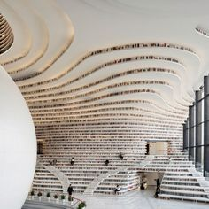 Library in Tianjin, China | http://writersrelief.com