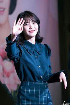 IU 171029 Gnal-n Showroom Party & Fansign Event