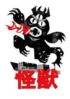 Image result for fred big hero 6 t shirt design