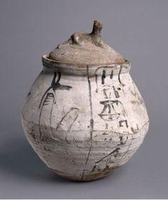 Shawabty Jar with Lid (lid), 1295-1069 BC Egypt, New Kingdom, Dynasty 19 (1295-1186 BC) - Dynasty 20 (1186-1069 BC) Nile silt ware