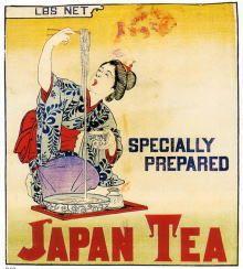 健軍のお茶屋です「おちゃいち山陽堂」:お茶の来た道5「明治維新じゃ」