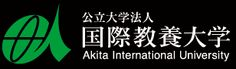 WM students have an exchange study abroad option to Akita International University
