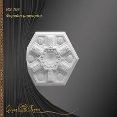 RS 764 Φορούσι Μαργαρίτα Home Decor, Decoration Home, Room Decor, Home Interior Design, Home Decoration, Interior Design