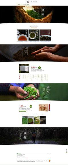 原创作品:茶叶 淘宝首页设计 Landing Page Inspiration, Layout Inspiration, Web Design, Site Design, Web Layout, Layout Design, Tea Website, China Website, Presentation Layout