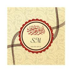 Islam - wedding card