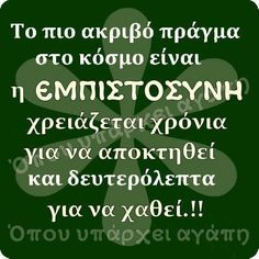 Picture Quotes, Love Quotes, Positive Quotes, Motivational Quotes, Greek Quotes, Clever, Positivity, Funny, Life