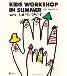 100% ORANGE | kids workshop in summer #poster #illustration #GraphicDesign
