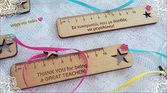 Best teacher gift 2016