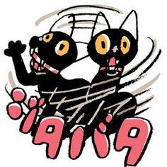 黒の仔猫を保護しました【8】 - http://iyaiya.jp/cat/archives/67210