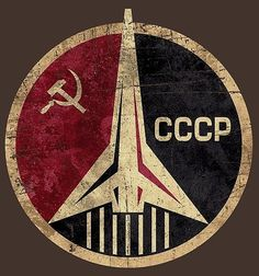 CCCP AMERICAN SOVIETS Cold War Propaganda, Propaganda Art, Soviet Art, Soviet Union, Graphic Design Lessons, Old Stamps, Space And Astronomy, Illustration Art, Illustrations
