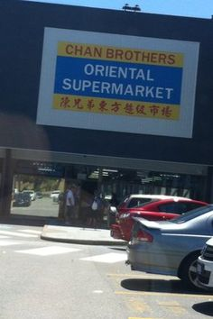 Can Brothers Oriental Supermarket - Myaree (next to Limes) 1 Marshall Rd Myaree Western Australia 6154 Phone 9317 6383 Asian Grocery, Limes, Western Australia, Perth, Oriental, Brother, Japanese, Canning, Phone