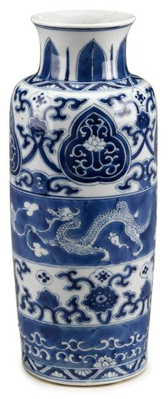 Chinese blue & white porcelain vase Kangxi period