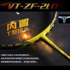 Saco de raquete de Badminton raqueta d 10 lcw + aperto + Badminton corda bg95 26lbs
