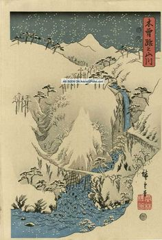 Hiroshige - Japanese Woodblock Print Kiso Snow Triptych Prints