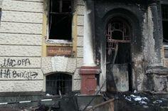19.2,2014 @Maxim Eristavi The building of Ukraine's Security Service in Ivano-Frankivsk this morning