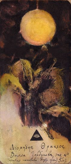 Denis Forkas Kostromitin - Composition study for the Diomedes / Mares of Thrace mural. 2013