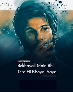 Bekhayali main bhi Tera hi khayal aaye Desi Quotes, Hindi Quotes On Life, Girly Quotes, Romantic Quotes, Friendship Quotes, Best Friend Quotes Funny, True Love Quotes, Song Lyric Quotes, Love Songs Lyrics