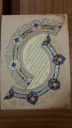 Tezhip ( Aslı Alkan ) Calligraphy Ink, Persian Calligraphy, Islamic Art Calligraphy, Islamic Art Pattern, Pattern Art, Arabesque, Decoupage Printables, Illumination Art, Persian Motifs