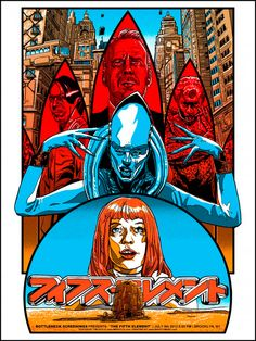 The Fifth Element by Tim Doyle   http://www.mrdoyle.com/